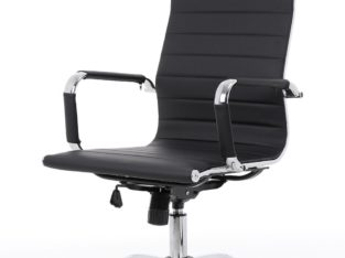 Officeintrend BLB-High Backrest (BLB-High Backrest)